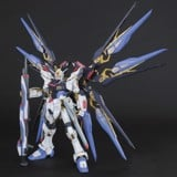 Strike Freedom Gundam (PG - 1/60)