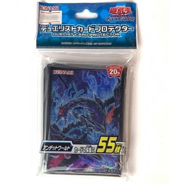 Sleeves bọc bài Yugioh Red-Eyes Zombie Necro Dragon