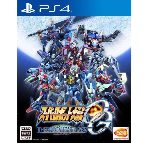 PS4262 - Super Robot Wars OG: The Moon Dwellers