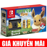 Nintendo Switch Eevee Limited Edition (Pokemon Let's Go + Poke Ball Plus)