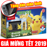 Nintendo Switch Pikachu Limited Edition (Pokemon Let's Go + Poke Ball Plus)