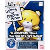 The Gundam Base Limited Petit'gguy Gold Top & PlaCard (HGPG - 1/144) chính hãng