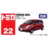 22 NISSAN NOTE