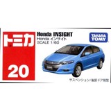 20 HONDA INSIGHT