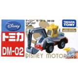 DM-02 SHOVEL DUMBO