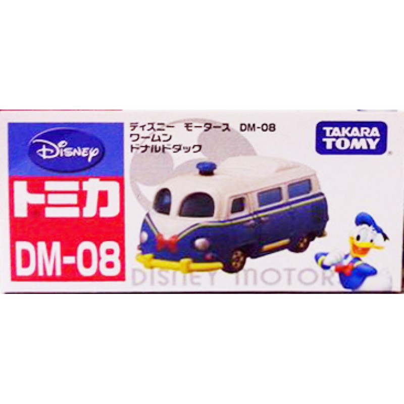 DM-08 TOYOTA WORM N DONALD