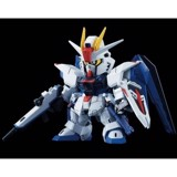 Freedom Gundam (SD Gundam Cross Silhouette)