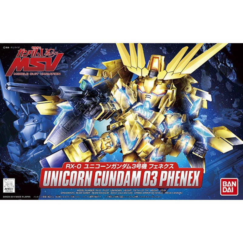 RX-0 UNICORN GUNDAM 03 PHENEX (SD/BB)