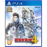 Game Valkyria Chronicles 4 của máy PS4
