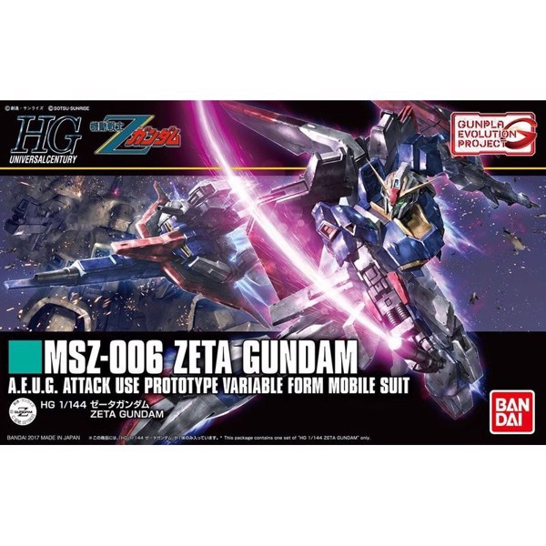 ZETA GUNDAM (GUNPLA EVOLUTION PROJECT) (HGUC - 1/144)