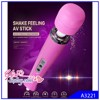 A3221 Máy Massage Magic Wand Massager