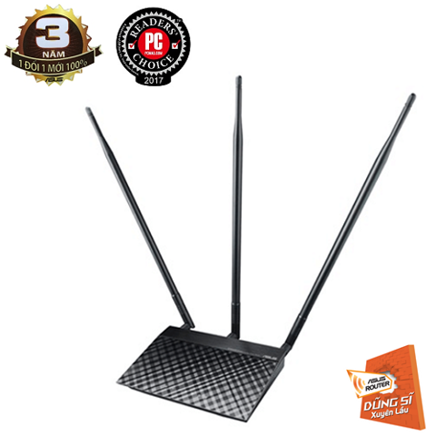 Router ASUS RT-N14UHP