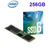 SSD Intel 600p Series 256GB PCIe Gen3x4 M.2 2280