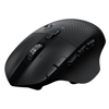 Chuột Logitech G604 Lightspeed HERO Wireless