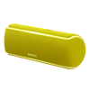 Loa Sony SRS-XB21 Bluetooth