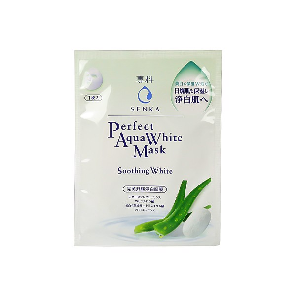 MẶT NẠ SENKA PERFECT AQUA WHITE MASK SOOTHING WHITE