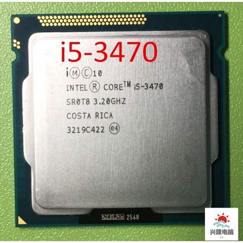 Chip Intel CPU Core I5 3470 (xung nhịp 3.6GHz)