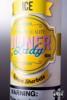 Dinner Lady - Lemon Sherbets Ice