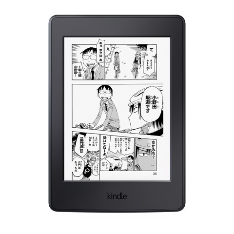 KINDLE PAPERWHITE  MANGA 2018