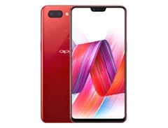 OPPO R15 DREAM MIRROR