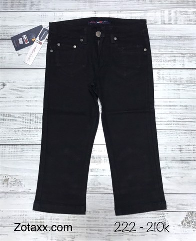222 - Jeans TOM lửng nữ