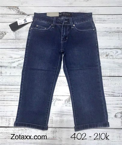 402 - Jeans Lửng BURBERRY Nữ