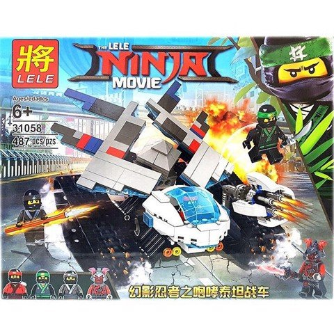 Hộp xếp hình ninja - The Ninja Movie - 31058