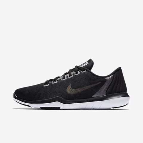 Nike Flex Supreme TR 5 Metallic