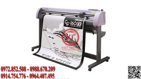 Máy Cắt Decal Mimaki CG FX II Series (VT-DEC12)