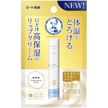 Melty Cream Lip Fragrance Free 2.4 gSPF25 PA+++(NK)