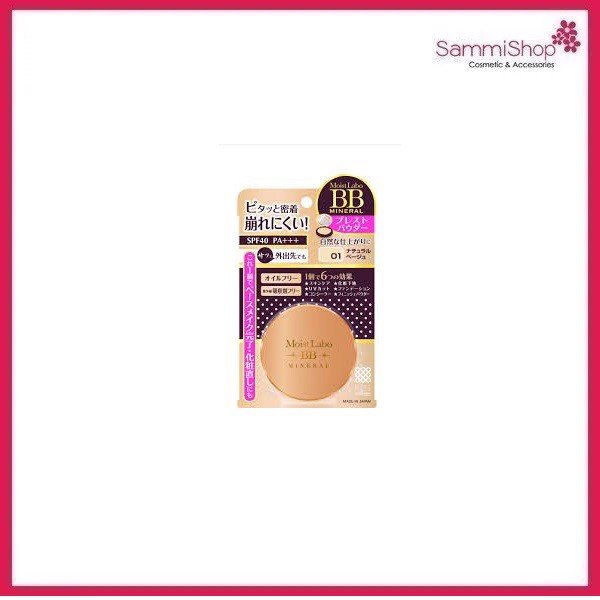 Phấn nén Meishoku Moist Labo BB Mineral Pressed Powder (9g) (IP03)