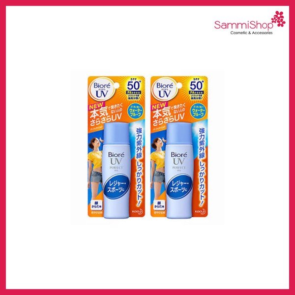 Biore UV Pefect Milk Sports & Outdoor SPF50+/PA++++ 40ml (Nhập khẩu)