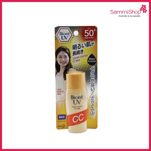 Biore UV Color Control CC Milk CC SPF50+/PA++++ 30ml (Nhập khẩu)