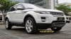 LAND ROVER EVOQUE - WHITE