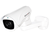 CAMERA VANTECH VP-5011T (ZOOM HDTVI 2MP)