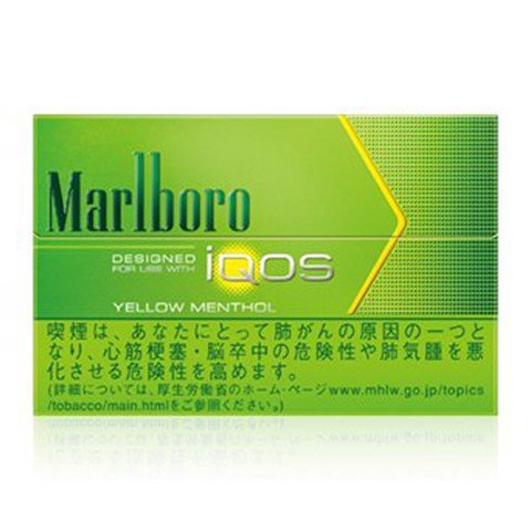 thuoc-iqos-marboro-nhat-vi-bac-ha-chanh-yellow-menthol-for-iqos