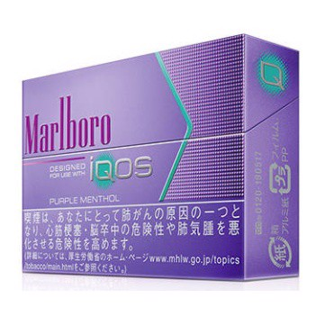 MARL NHẬT PURPLE MENTHOL for iQOS
