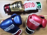 Găng Boxing FIGHTBRO PRO 2.0 - Red