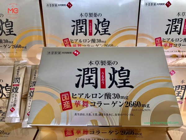 Collagen Sụn Vi Cá Mập Hanamai Collagen Gold Premium