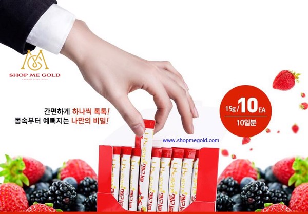 Collagen Nano Jelly Sevenberry (Hộp 10 thanh)