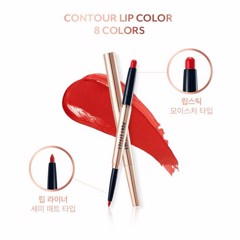 Son 2 đầu Pony Effect Contour Lip Color của Pony