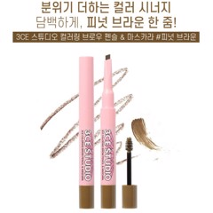 Chì Kẻ & Mascara Chân Mày 3CE Studio Coloring Brow Pencil & Mascara