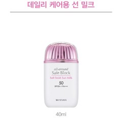 Kem chống nắng MISSHA All-around Safe Block Soft Finish Sun Milk SPF50