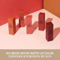 Son lì 3CE Mood Recipe Matte Lip Color 2016