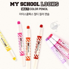 Son bút chì dạng sáp My School Looks Multi Color Pencil của Tonymoly
