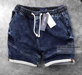 ZRA Soft Denim Bermuda Shorts