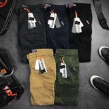 S.DRY Jogging Chinos
