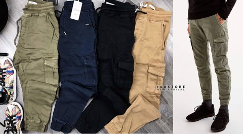 P.B Soft Denim Jogger