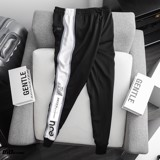 Quần jogger N.B Striped SS20