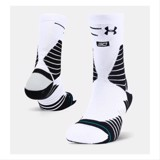 Curry Socks (Size L 9-12US) (Outlet)